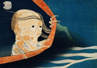 Hokusai - kohala koheiji