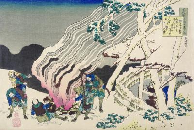 Obraz Hokusai - Minamoto no Muneyuki Ason