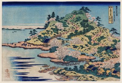 Hokusai - sesshu ajigawaguchi tenposan