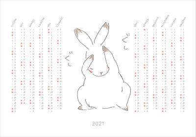 Plakat Kalendarz 2021 dziecięcy