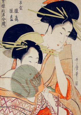 Plakat Gejsze w tradycyjnych strojach