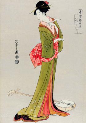 Plakat Japonka w długim kimono