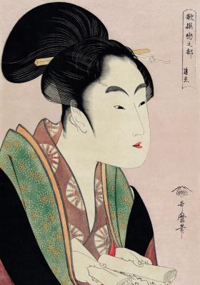 Plakat Japonka ze zwojem pergaminu