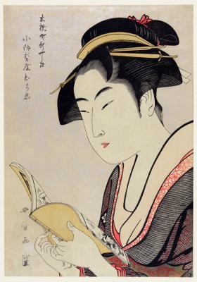 Plakat Młoda kobieta czytająca księgę
