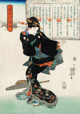 Plakat Młoda kobieta studiująca księgi