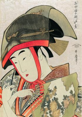 Plakat Młoda kobieta w tradycyjnym kapeluszu
