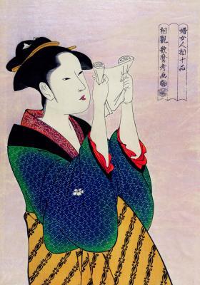 Plakat Portret Japonki czytającej list