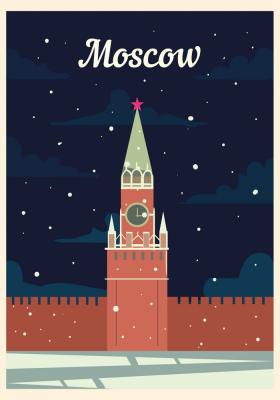 Plakat Architektura Moskwy nocą