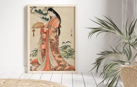 Japońska księżniczka