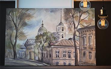 Obraz ulica miasta