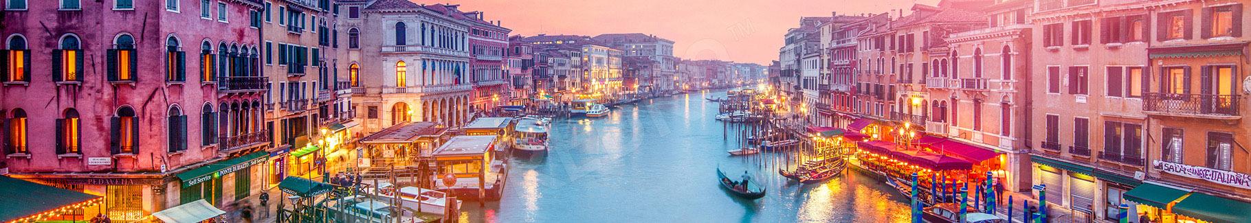Obraz wieczorna panorama Wenecji