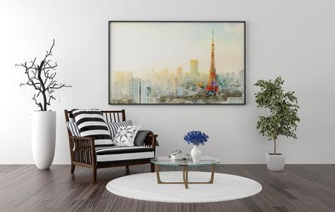 Panoramiczny plakat Tokio
