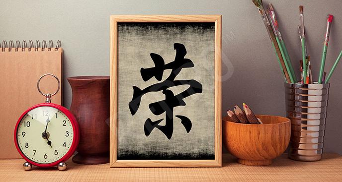 Plakat chińska kaligrafia