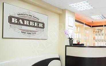 Plakat fryzjer męski