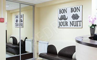 Plakat w stylu francuskim